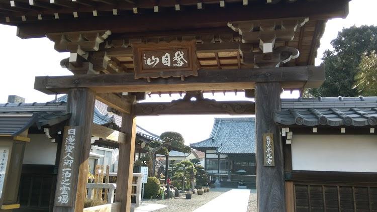 本光寺(黒田)