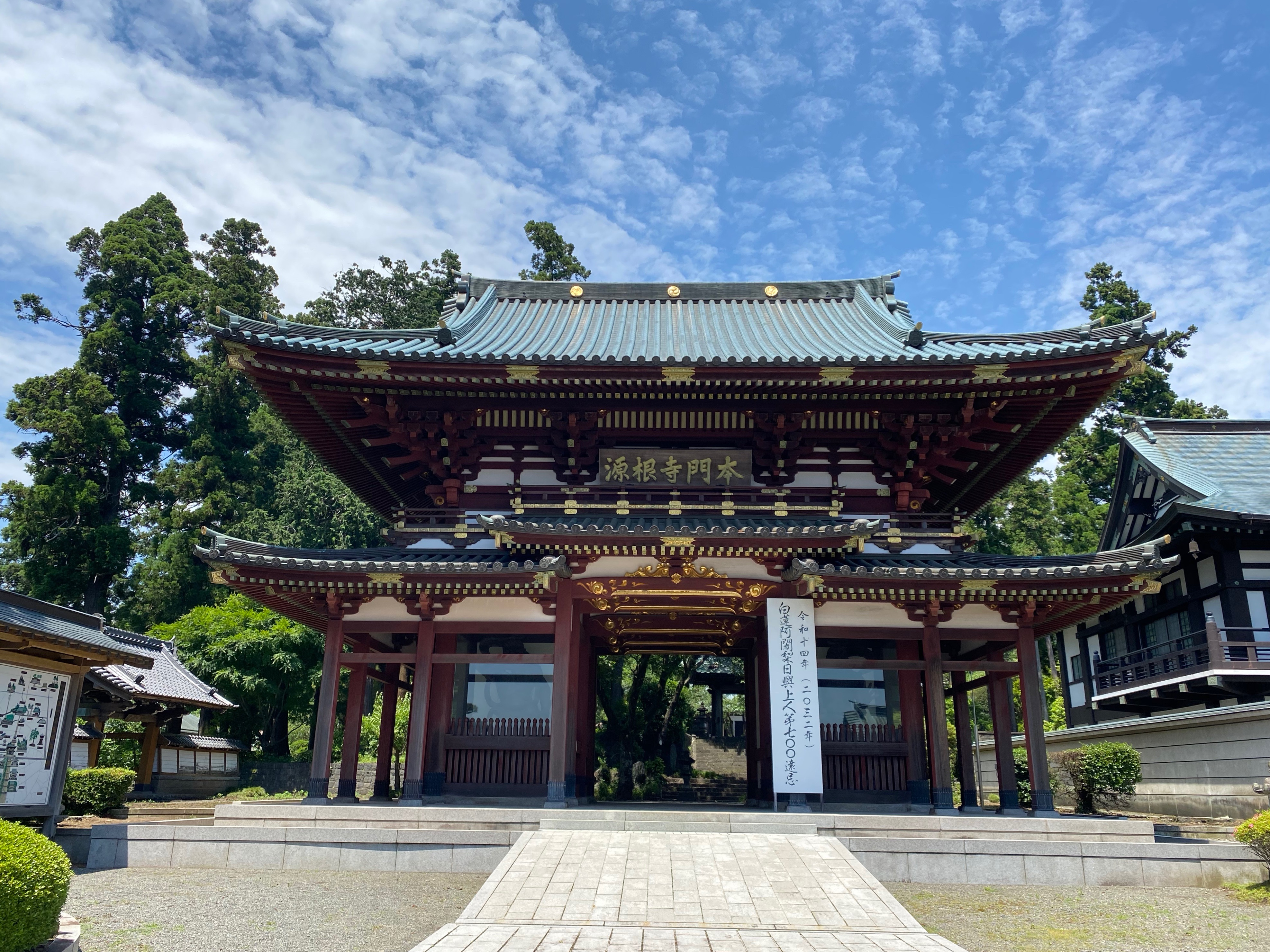 大本山 本門寺