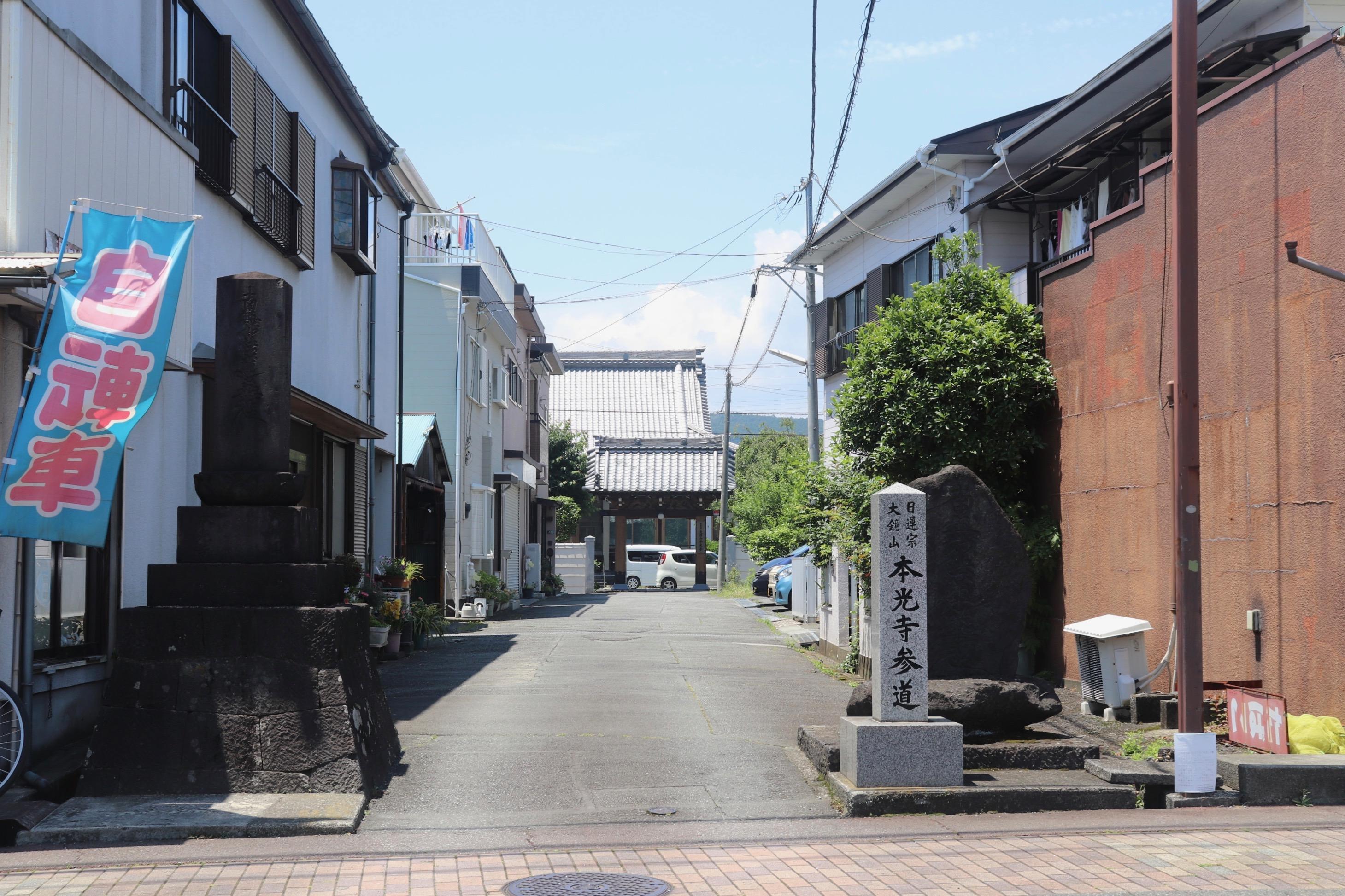 本光寺(宝町)