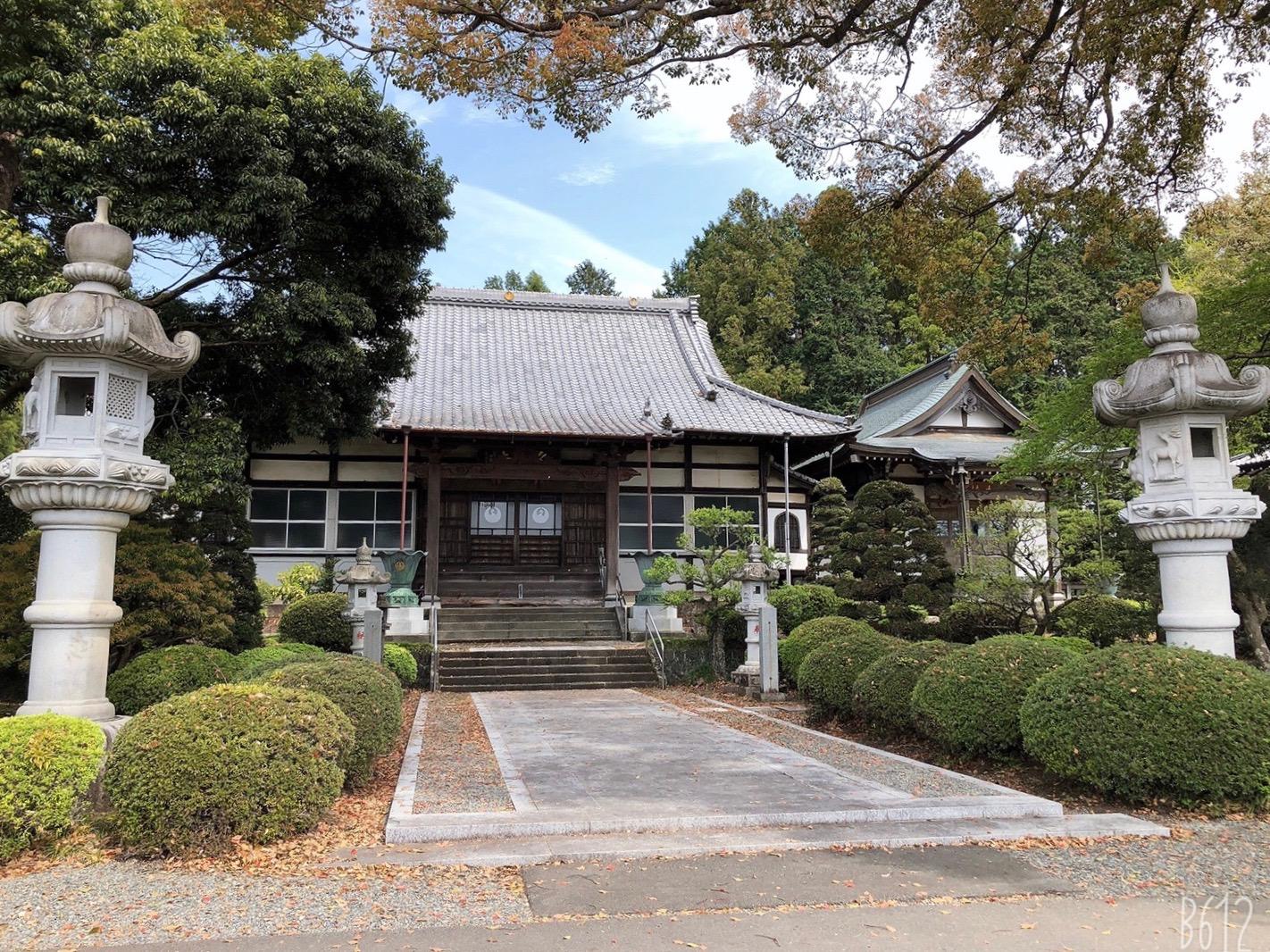 本山 久遠寺