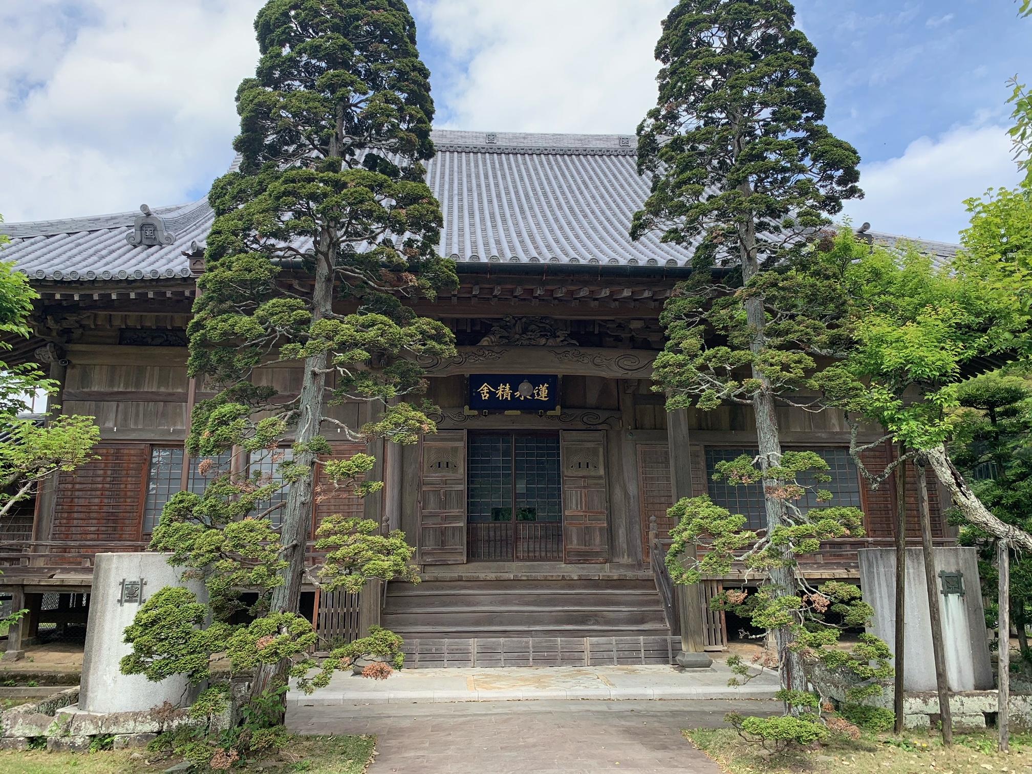 本山 蓮永寺