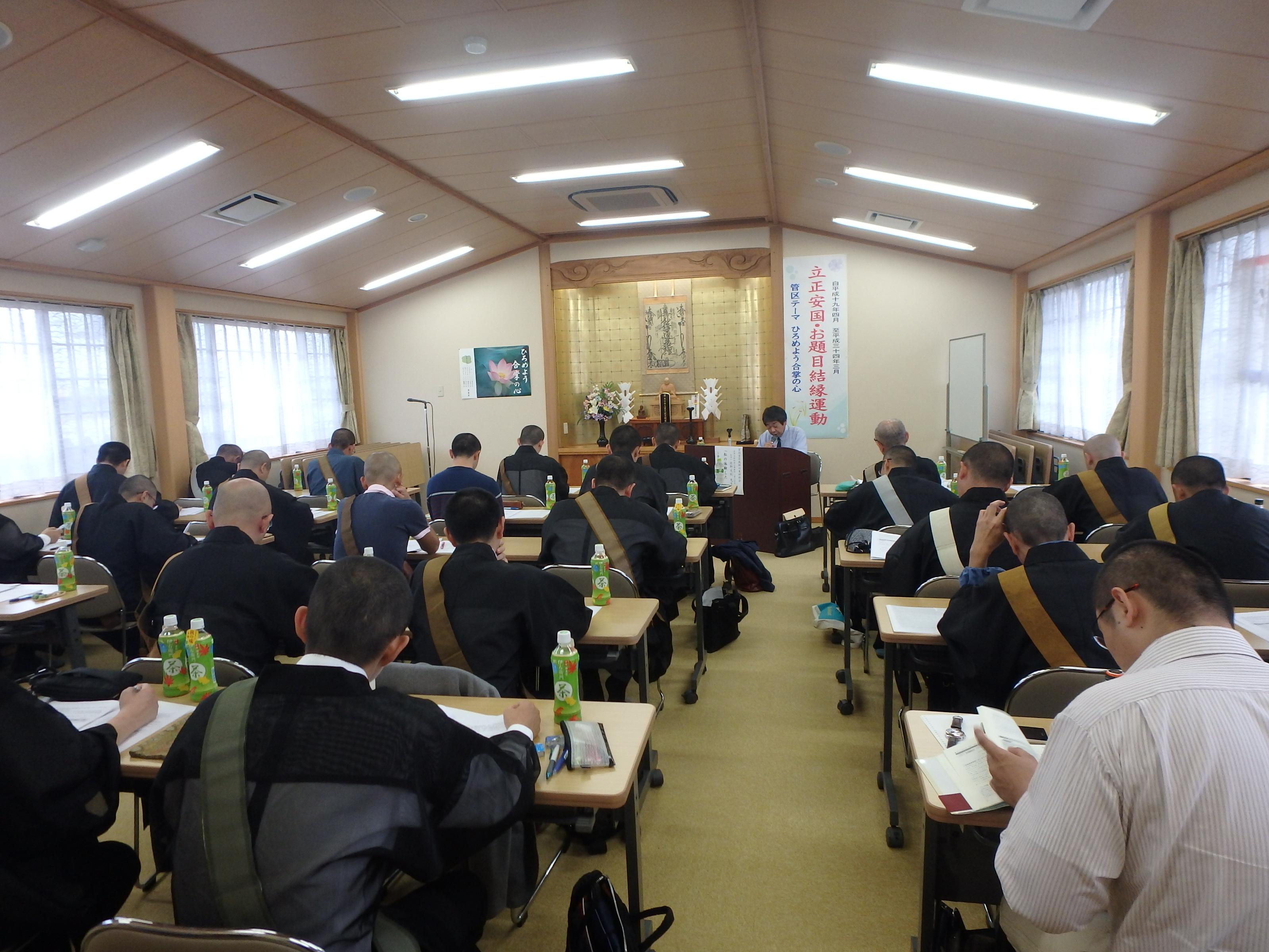 管内青年教師対象研修会