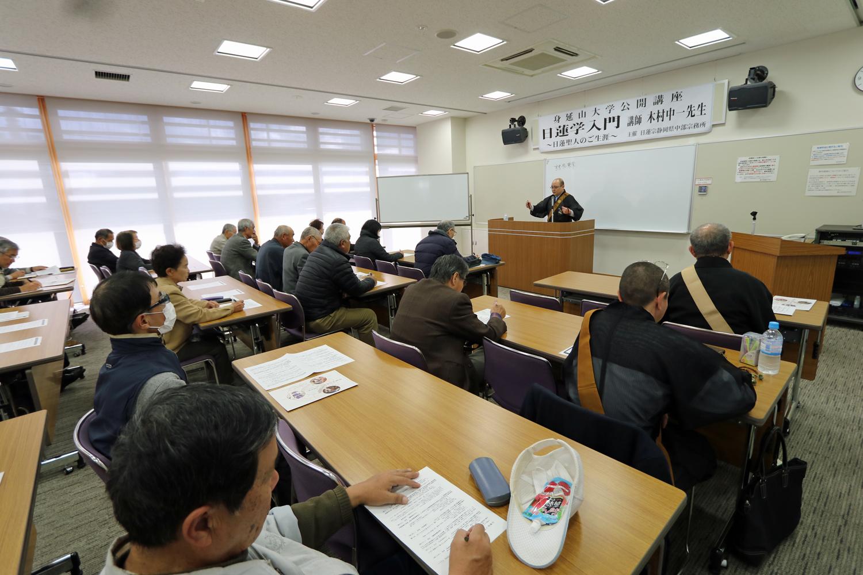 H28.11.28身延山大学公開講座IMG_0016