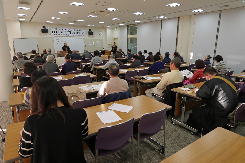 H28.11.28身延山大学公開講座IMG_0019