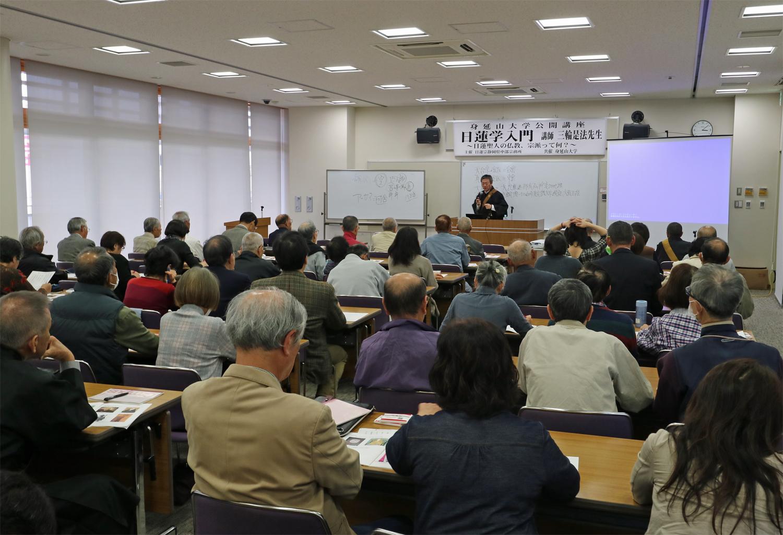 身延山大学公開講座 @富士交流プラザ
