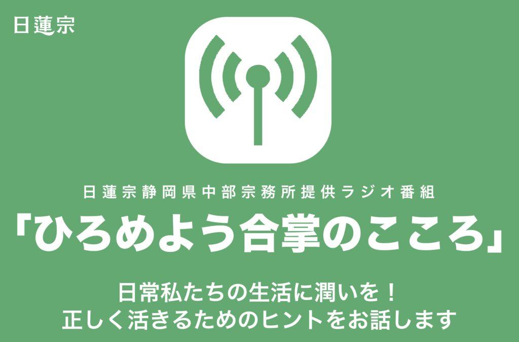 『四苦八苦と三昧』 平成29年9月放送